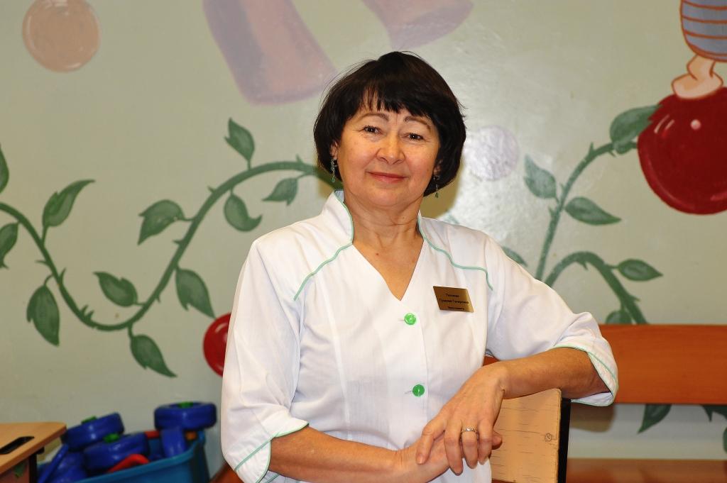 Picture of Teplova Guzaliya Tagirovna