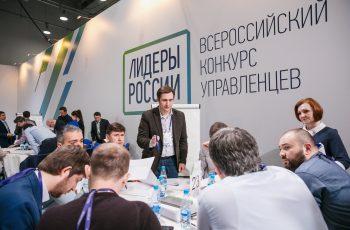 俄罗斯领导人